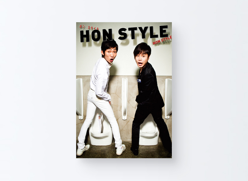 HON STYLE
