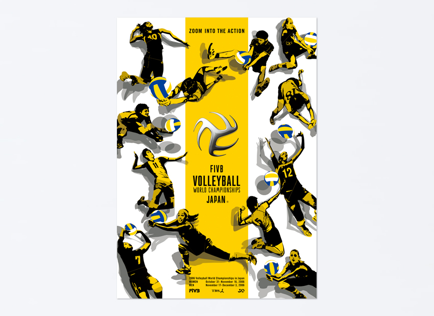 FIVBポスター