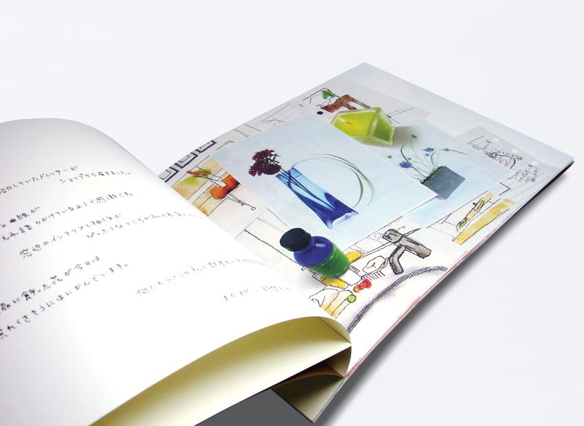 HFAブック2