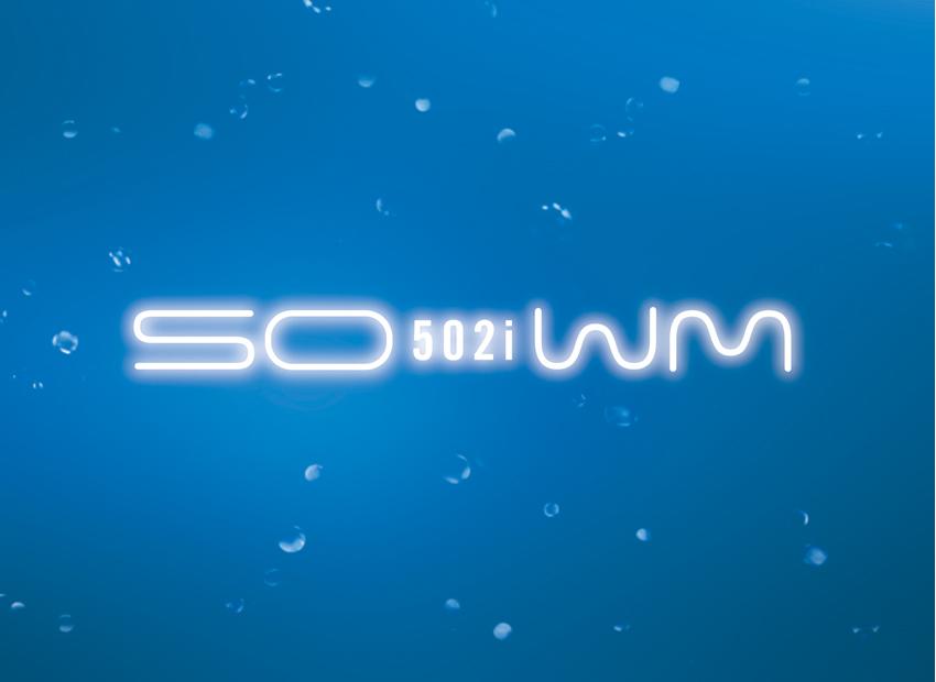 so502iwm