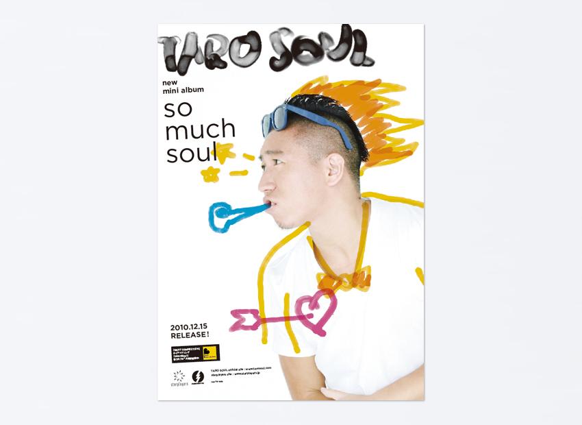 TARO SOUL ポスター