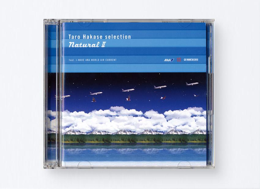 ANA CD
