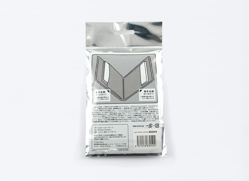 カードケース「FELTool」