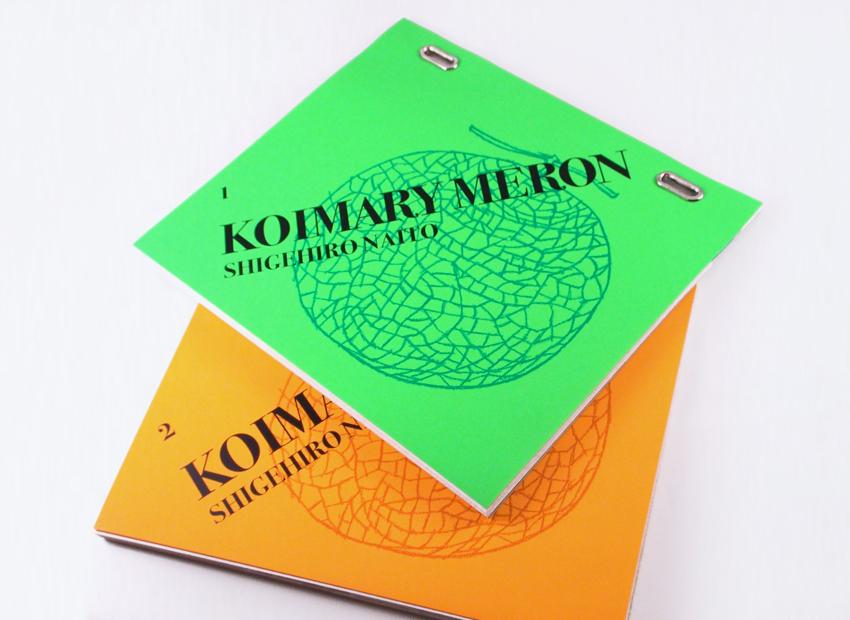 KOIMARY MELON